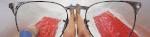 γυναικεια γυαλια ορασεωσ